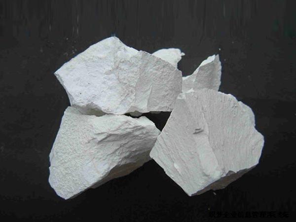 石灰石煅烧石灰粉工艺流程