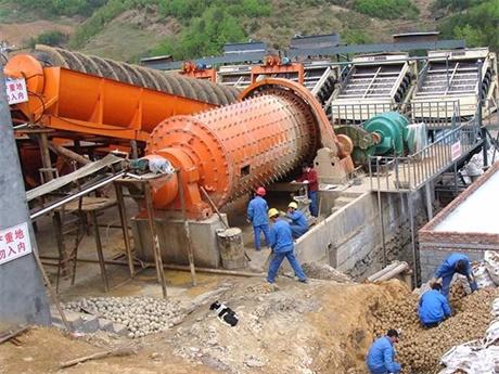 贵州毕节日产600吨钼矿生产线