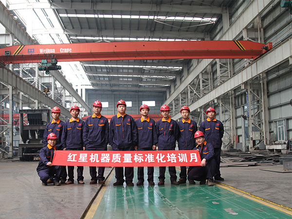 圆锥破碎机厂家红星机器的培训月宣传